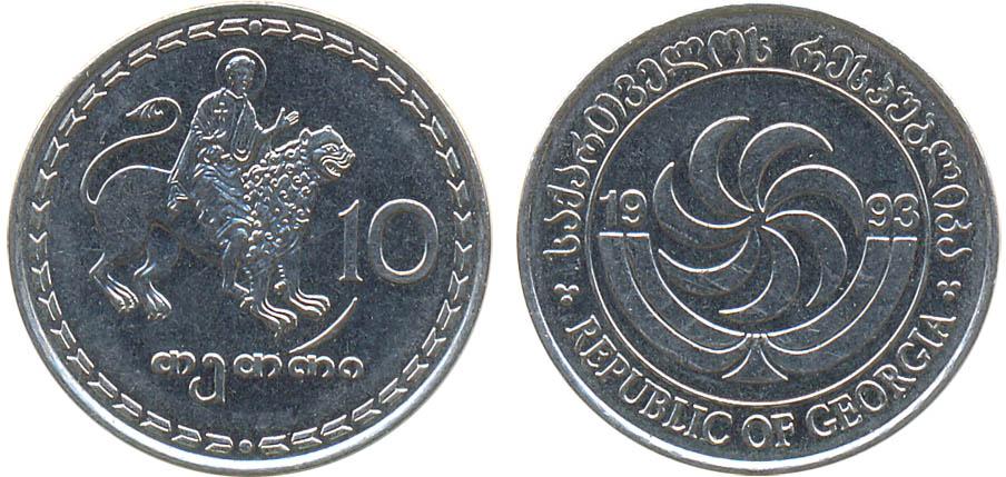 Республика георгия монеты 1993 5y монета 1 деньга 1797 года цена