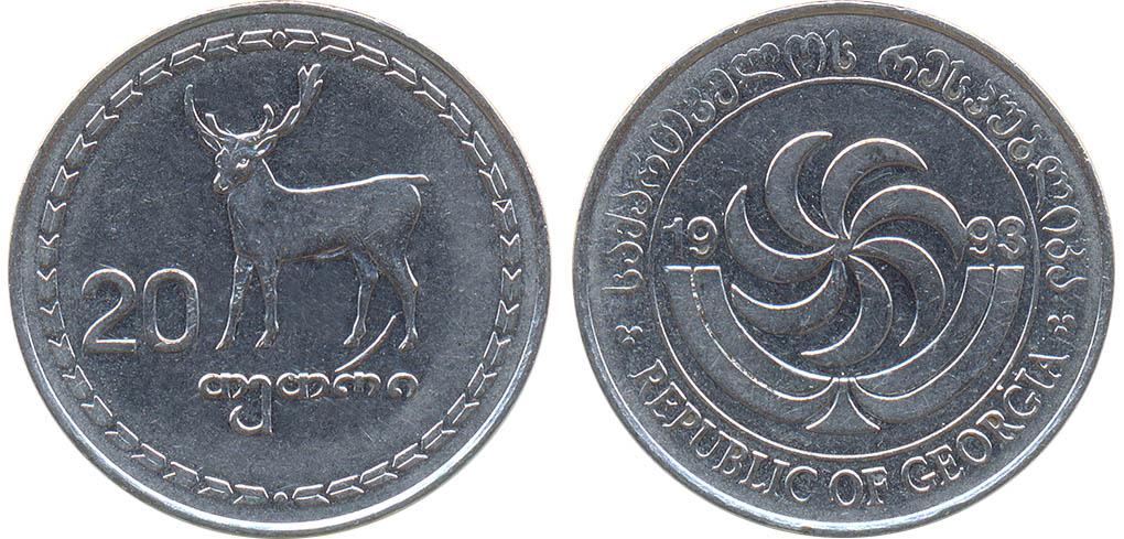 1993 монета георгия новости про деньги