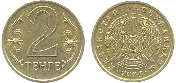2 тенге казахстан 2005 купить ненастоящие деньги