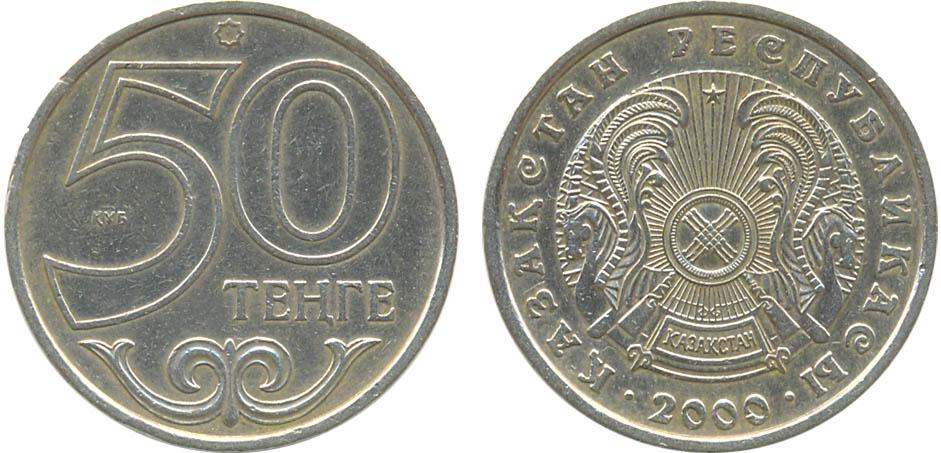 50тенге2000годастоимость лупа карманная с подсветкой