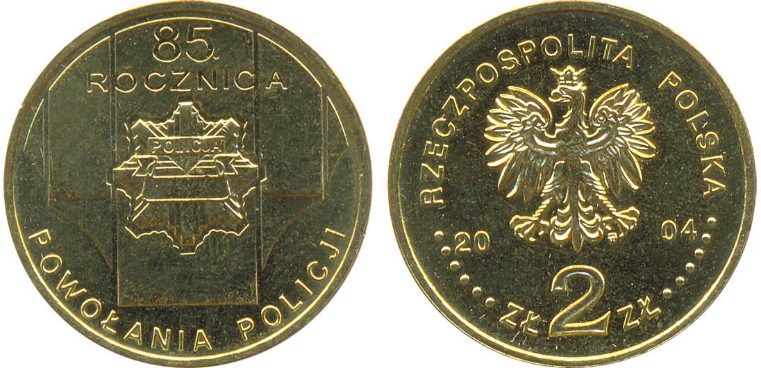 Польские юбилейные копейка 1858 года цена
