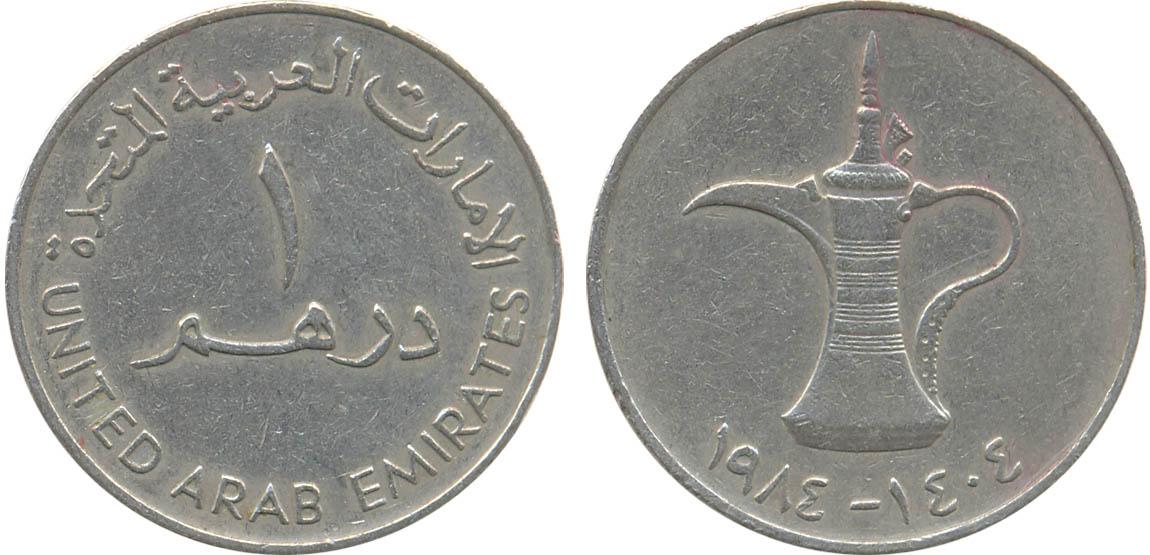 2006 армения 100 драмов серебро ушастый ёж