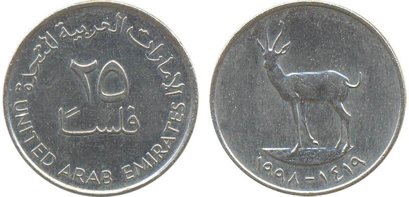 Монеты оаэ стоимость пять р